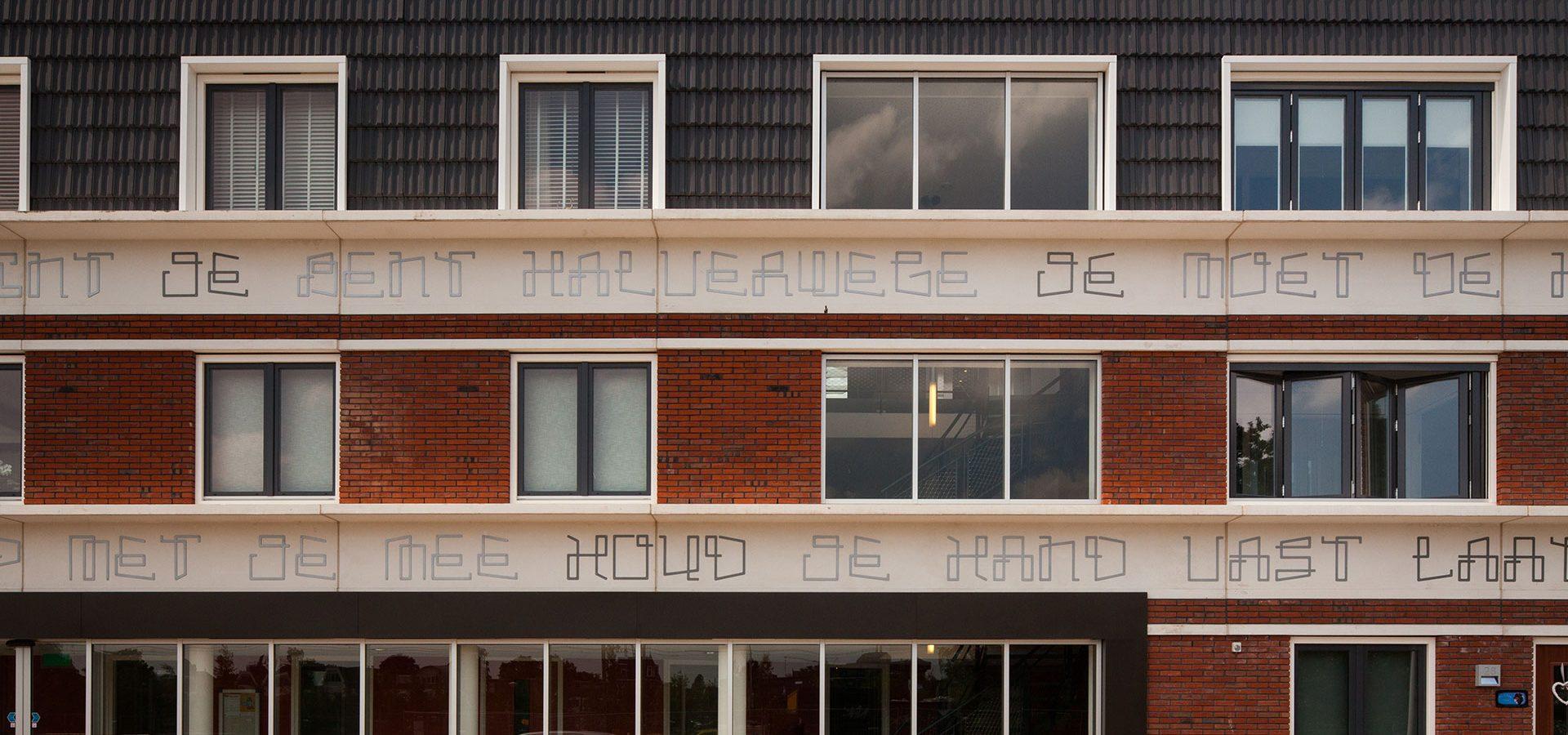 FARO architecten Nicolaas Beetsstraat Leiden 06